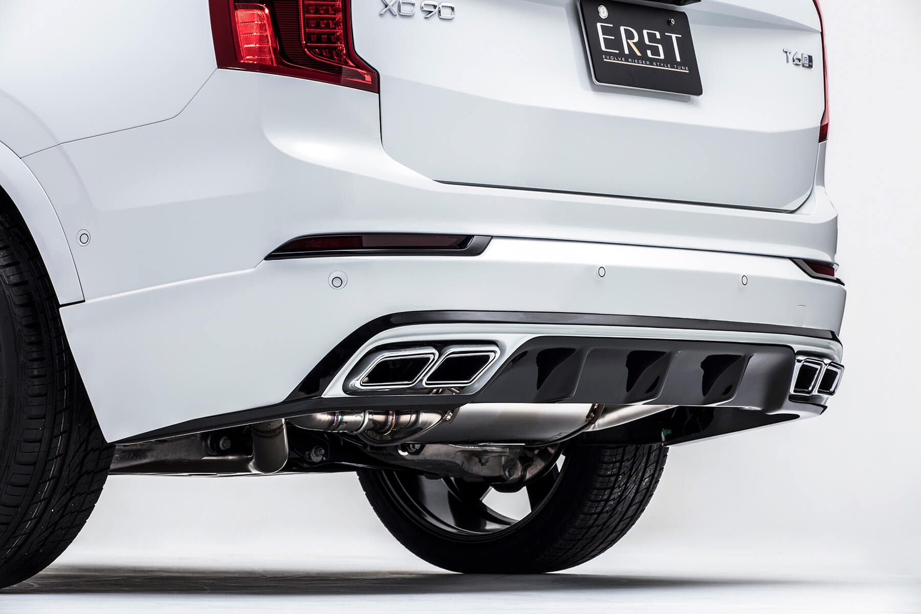 REAR SKIRT + MUFFLER CUTTER SET