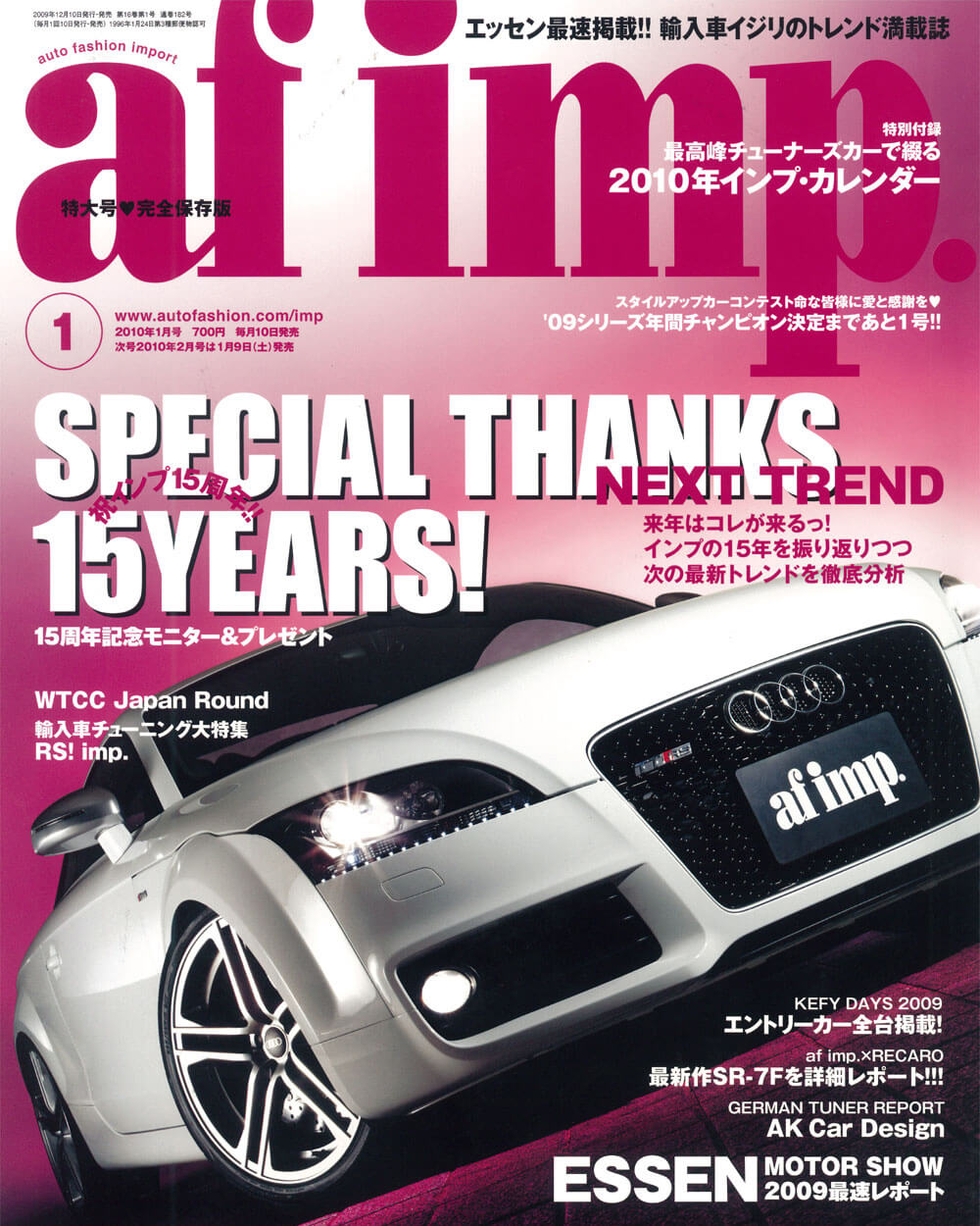 af imp Jan. issue