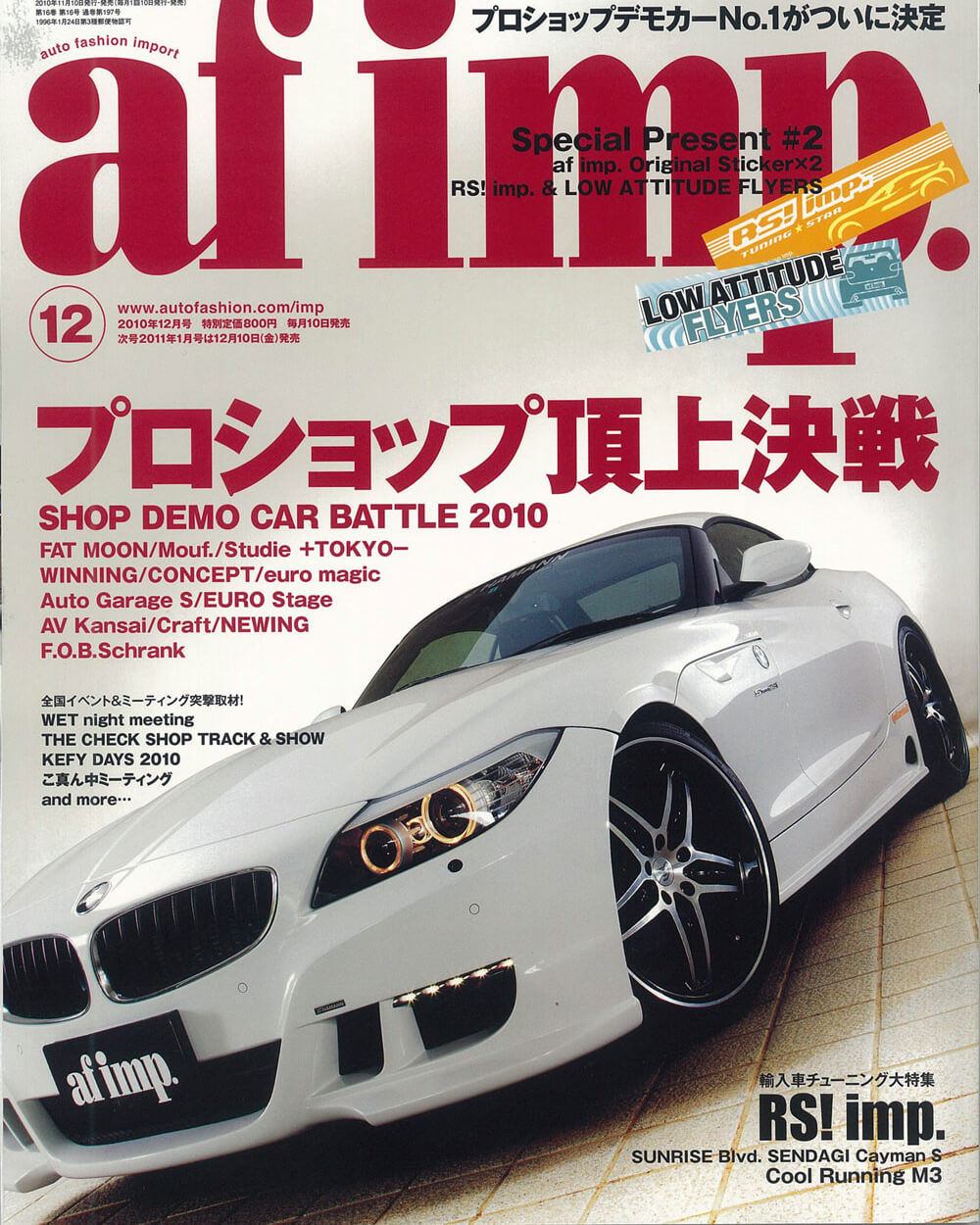 af imp Dec. issue
