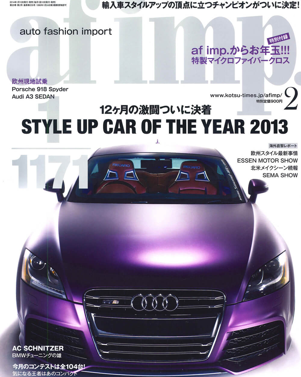 af imp Feb. issue
