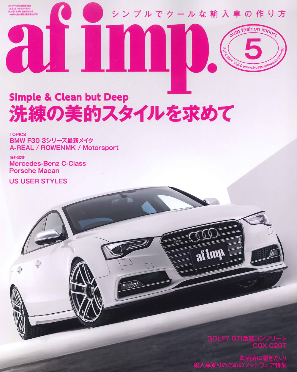 af imp May issue