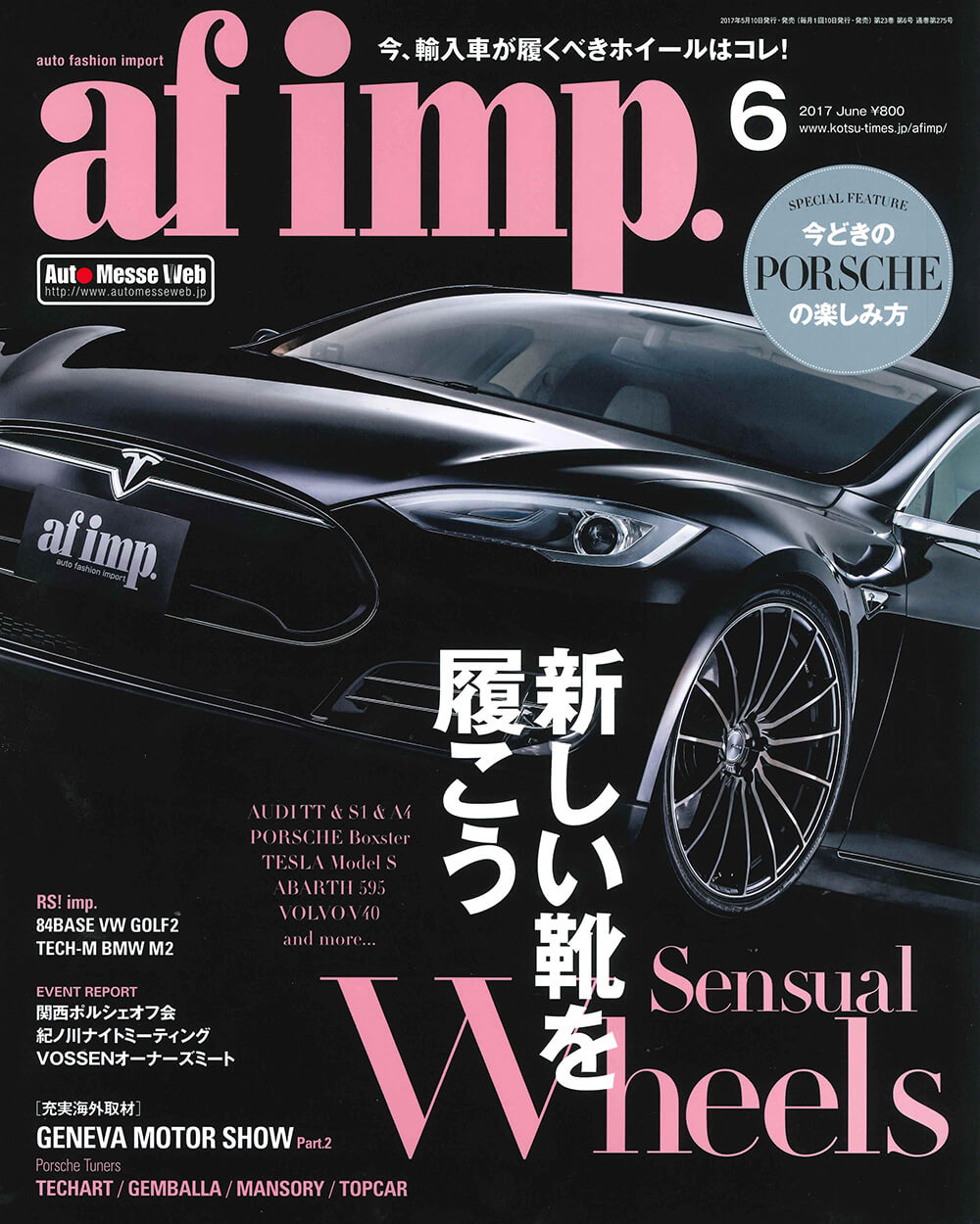 af imp Jun. issue