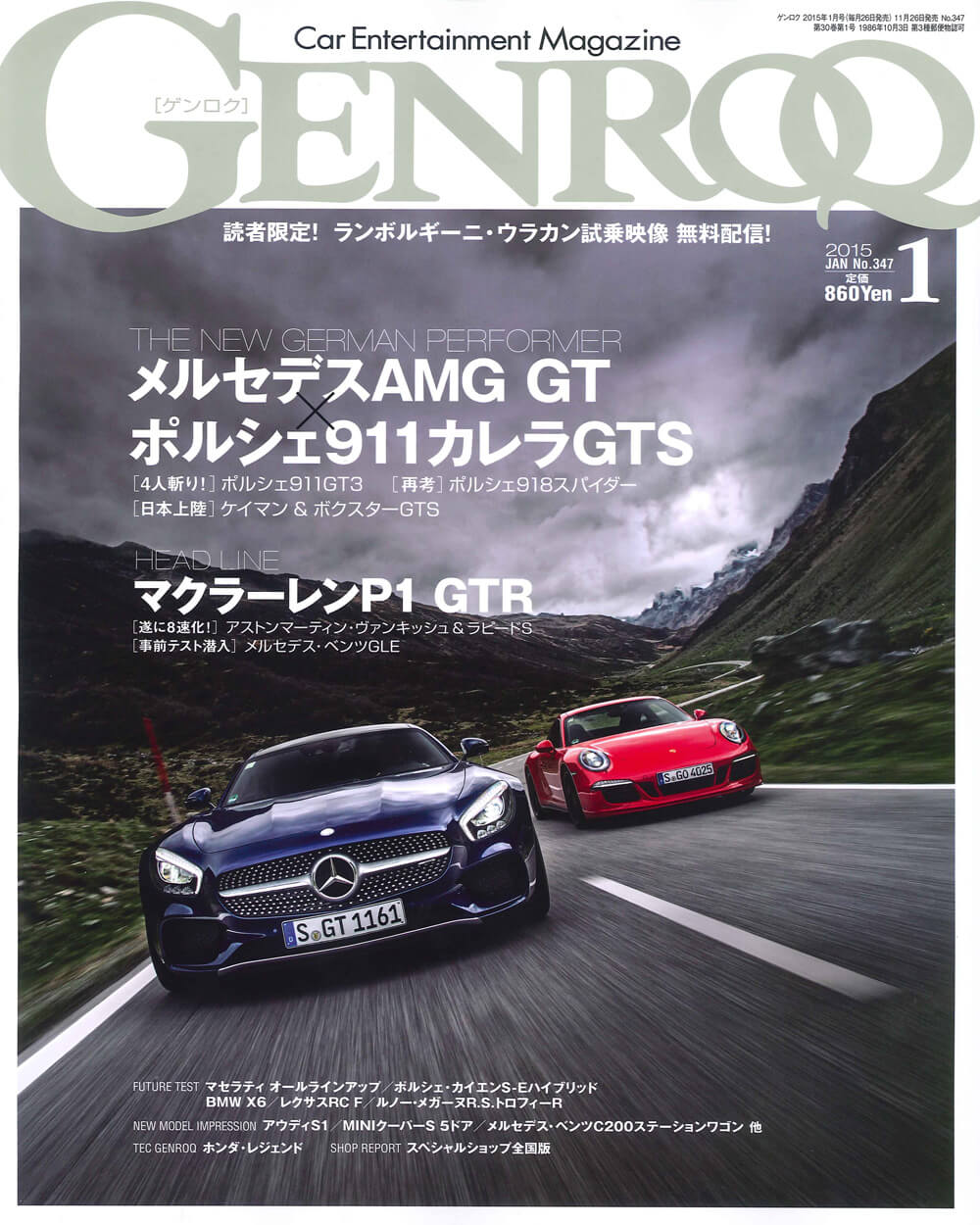 GENROQ Jan. issue