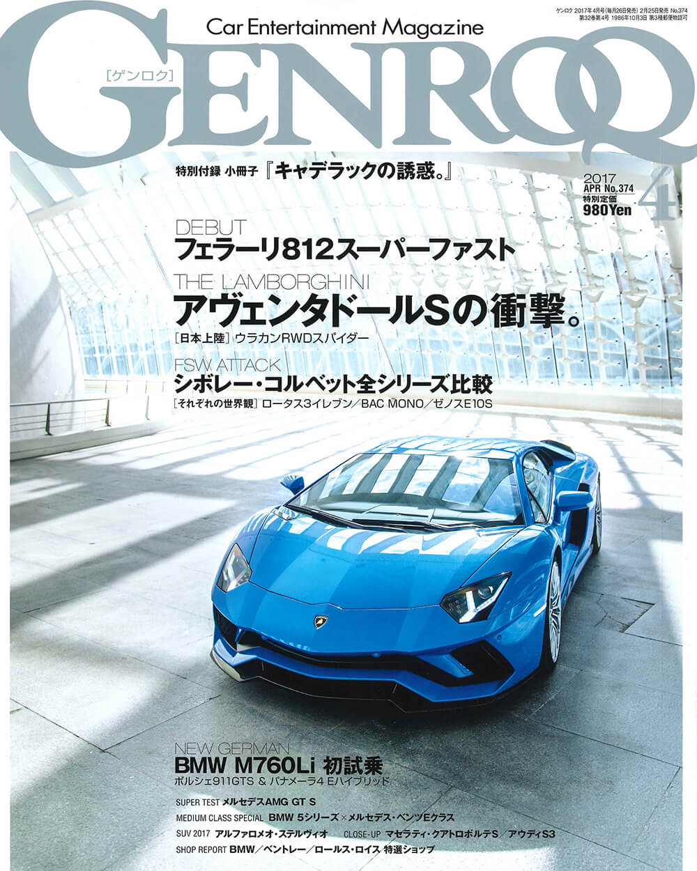 GENROQ Apr. issue