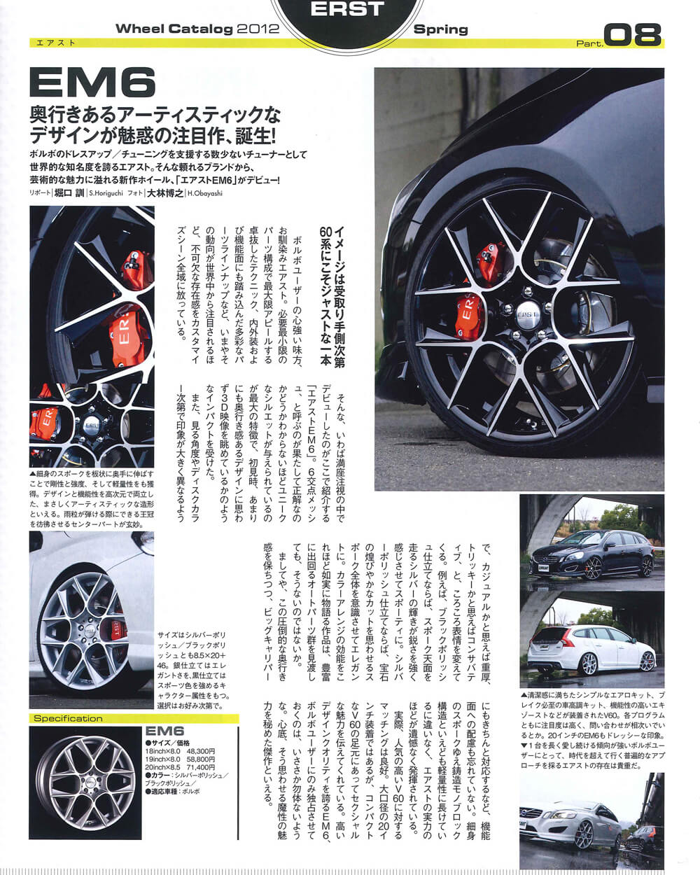 LEVOLANT May issue