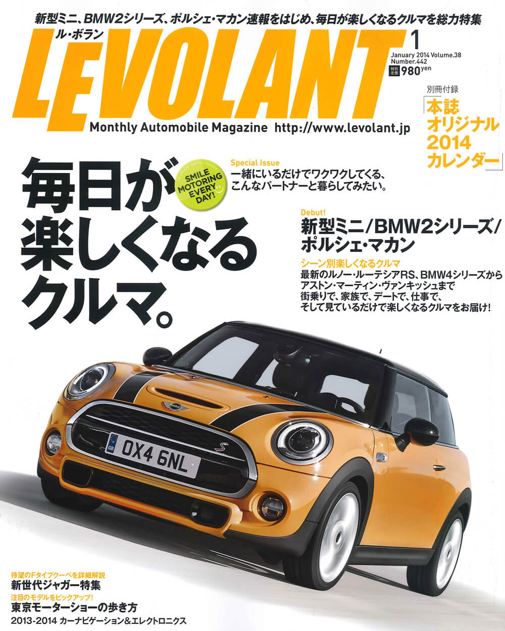 LEVOLANT Jan. issue
