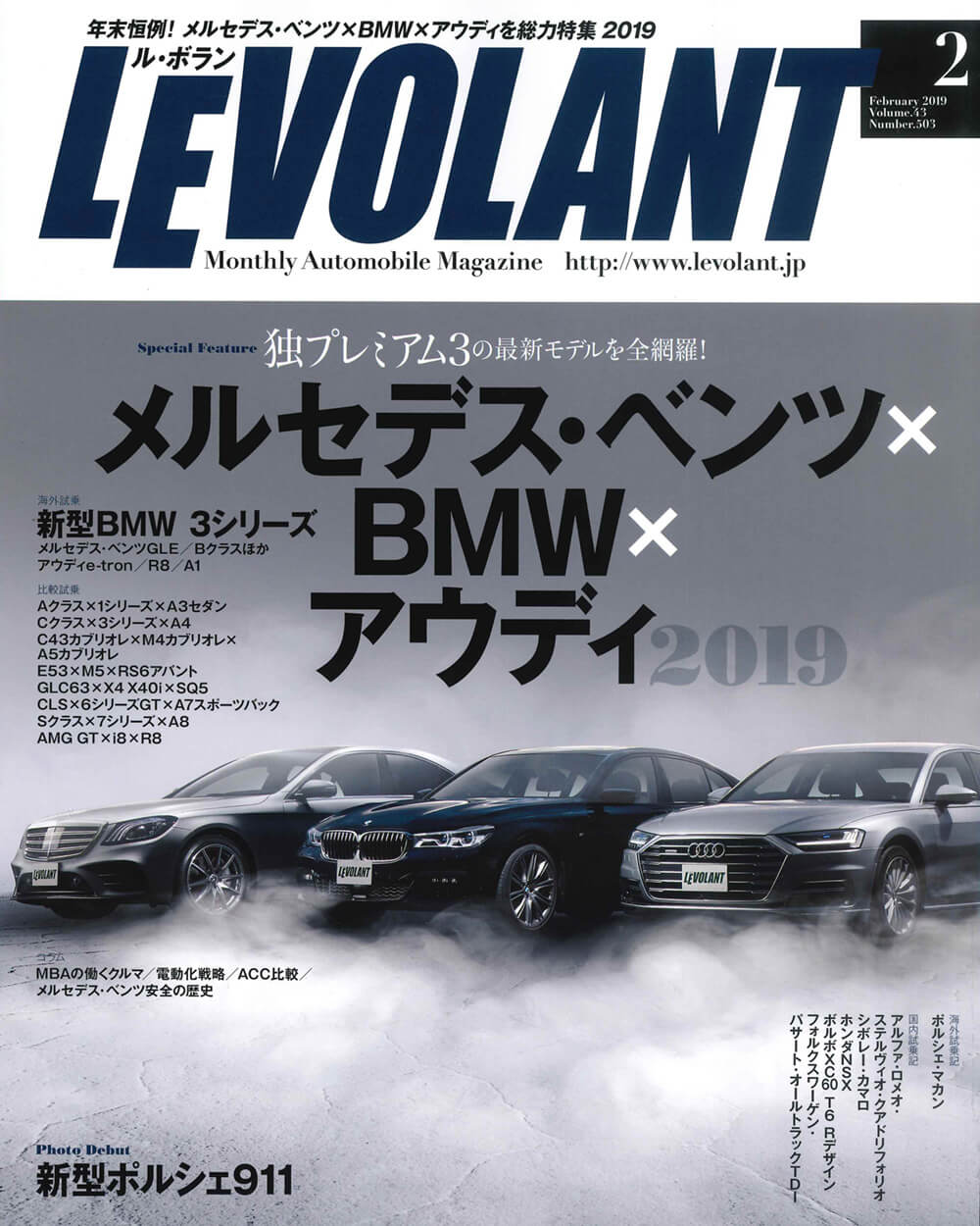 LEVOLANT Feb. issue